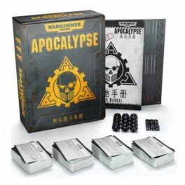 Warhammer 40000: Apocalypse (Castellano)