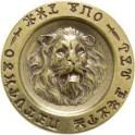 La Moneda Dorada