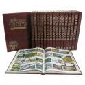 Capitán Trueno: Edición Histórica (Ediciones B) - Colección Completa